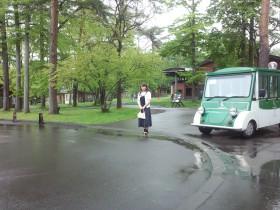 okamikaruizawa